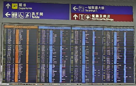 hong-kong-airport-departure-times
