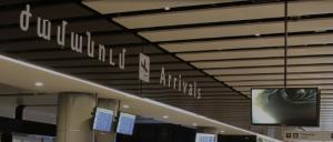 shiraz-airport-arrivals