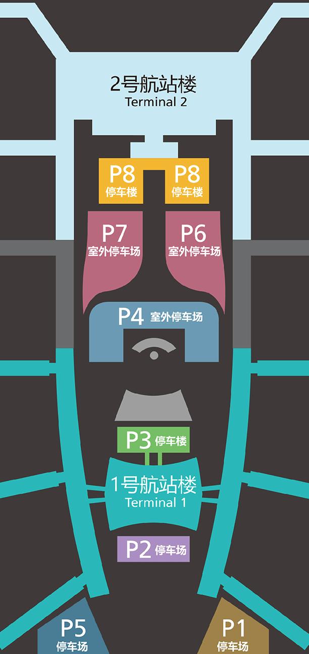 CAN-Departures-Guangzhou-Airport-terminal-2-parking