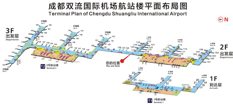 Chengdu-Shuangliu-Airport-Departures-CTU-terminal-floor-map
