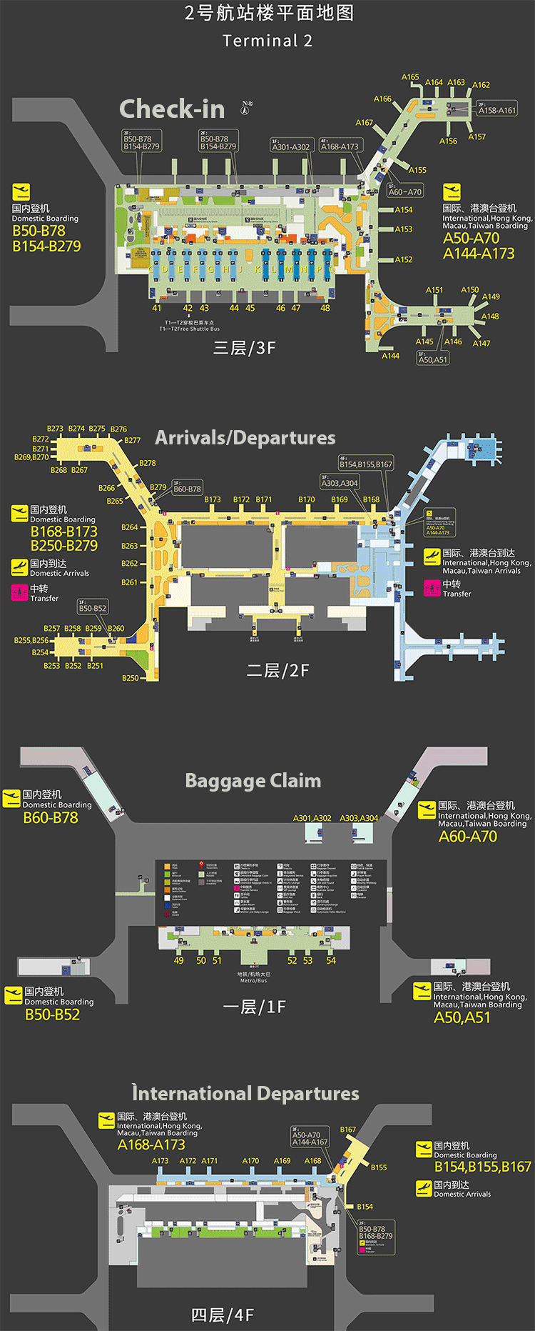 Guangzhou-Baiyun-Airport-Arrivals-CAN-terminal-2-map