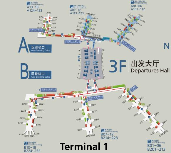 Guangzhou-Baiyun-Airport-Departures-CAN-terminal-1-check-in-and-boarding