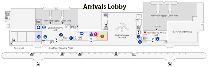 HIJ-Arrivals-Hiroshima-Airport-arrival-lobby