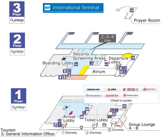 Kagoshima-Airport-Departures-KOJ-international-terminal
