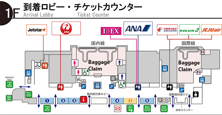 Matsuyama-Airport-Arrivals-MYJ-map-terminal-floor-1