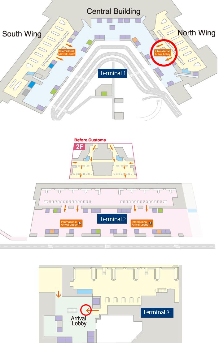 NRT-Arrivals-Tokyo-Airport-Narita-terminals-international-baggage-claim-areas