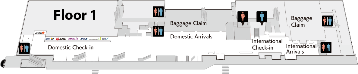 Nagasaki-Airport-Arrivals-NGS-floor-1-baggage-claim-and-check-in