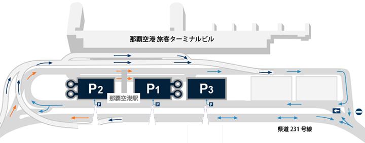 Naha-Airport-Departures-OKA-parking-area