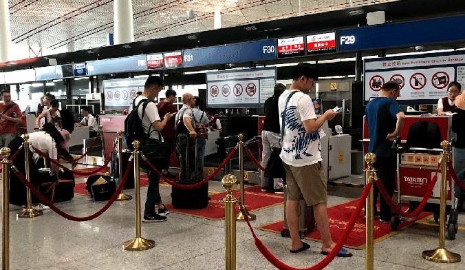 PEK-Departures-Beijing-Airport-check-inm