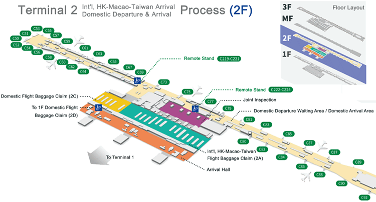 PVG-Departures-Shanghai-Pudong-Airport-terminal-2-map