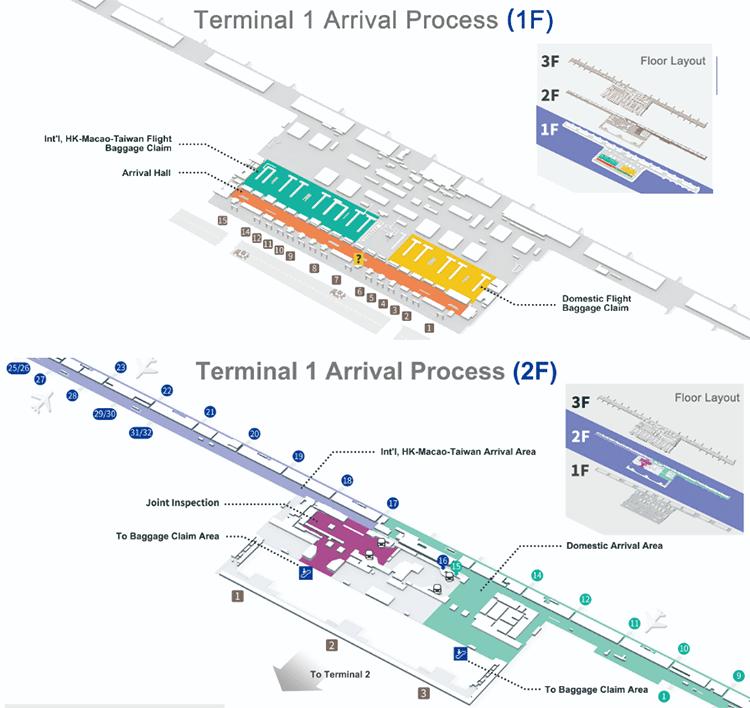 PVG-Shanghai-Arrivals-terminal-1-map