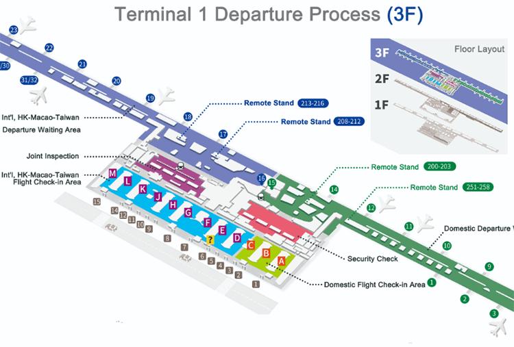 PVG-Shanghai-Departures-terminal-1-map