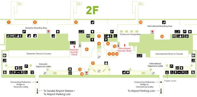 SDJ-Departures-Sendai-Airport-floor-2F-departure