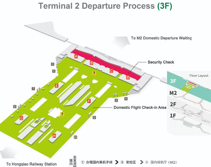 SHA-Departures-Shanghai-Hongqiao-Airport-terminal-2-departure-hall