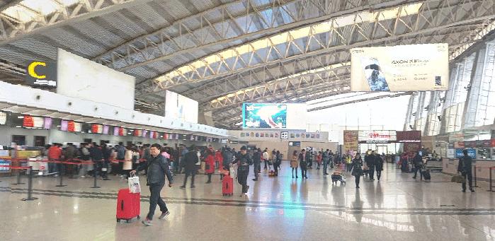 Xi'an-Xianyang-Airport-Departures-XIY-ticketing