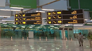 islamabad-airport-departures-ISB-terminal