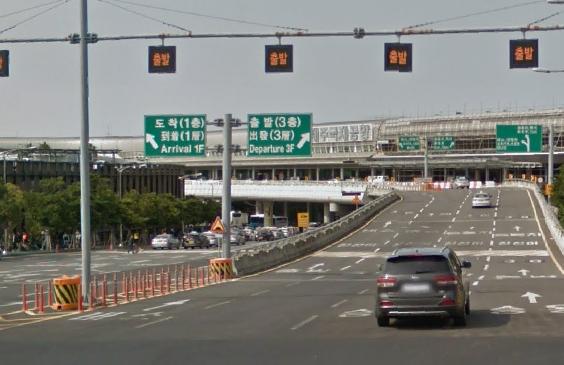 jeju-airport-departures-CJU-terminal-drop-off-lane