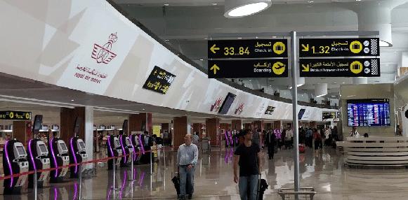 Casablanca-Mohammed-V-Airport-Departures-CMN-check-in