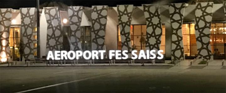 Fès–Saïs-Airport-Arrivals-FEZ-terminal-logo